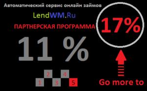 11-17%