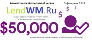 50000pw